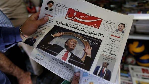 Iranian president: US sanctions are 'economic war' on Iran