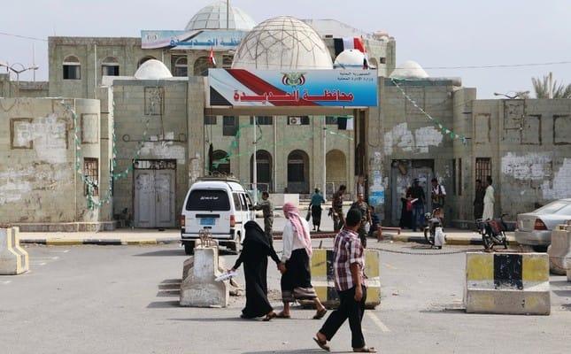 UN welcomes UAE, Saudi support for WFP in Yemen