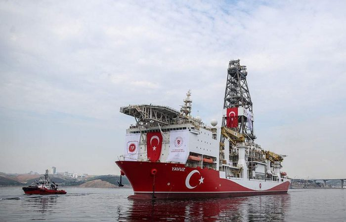 Turkey rejects EU statements calling drilling off Cyprus 'illegitimate'