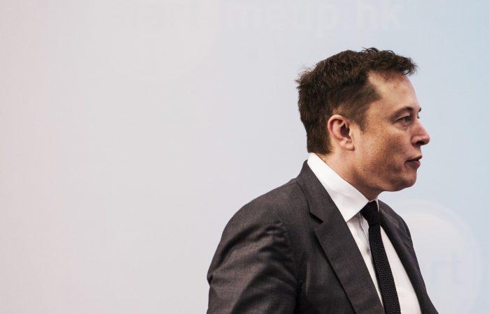 Elon Musk's Neuralink awaiting FDA approval