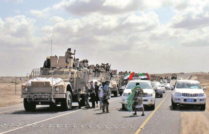 Yemenis protest against UAE presence in Socotra