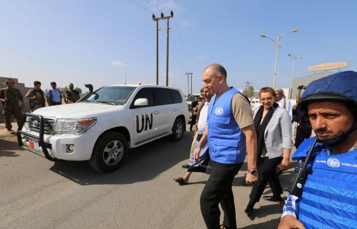 Yemen: Hodeidah meetings end without breakthrough