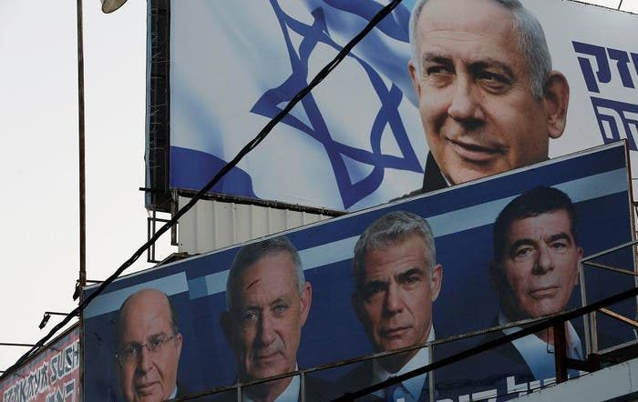 Israelis begin voting in repeat general elections