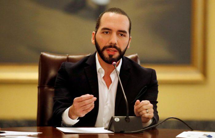 UN to aid El Salvador anti-corruption body