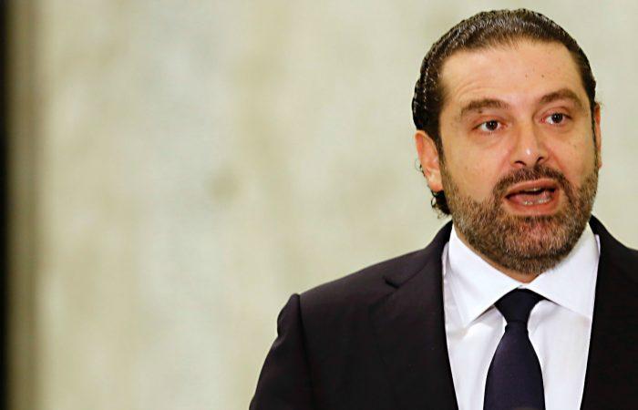 Lebanese Prime Minister Saad Hariri stepped down