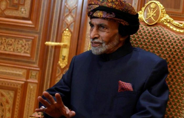 Oman's Sultan pardons 332 prisoners to celebrate the National Day