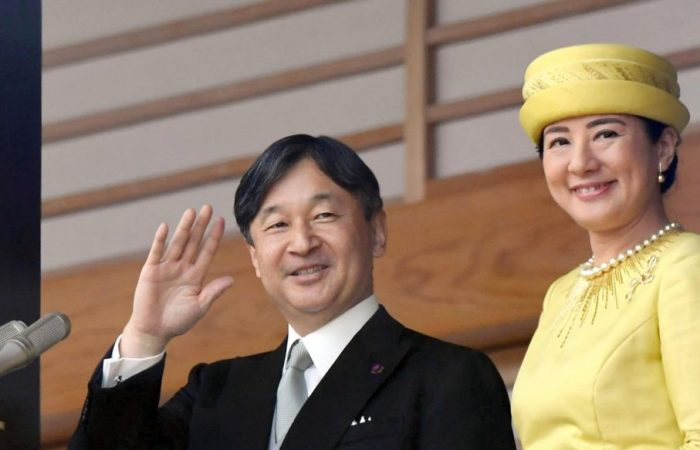 Japanese emperor to make state visit to United Kingdom