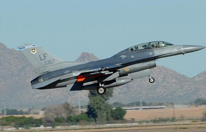 Lockheed Martin gets $32.9 million for Taiwan's F-16 fighters upgrade