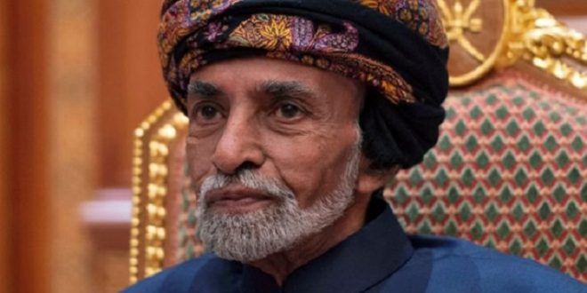 Sultan Qaboos of Oman, Arab world's longest-serving ruler, died aged 79