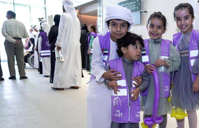 UAE celebrate Children's Day