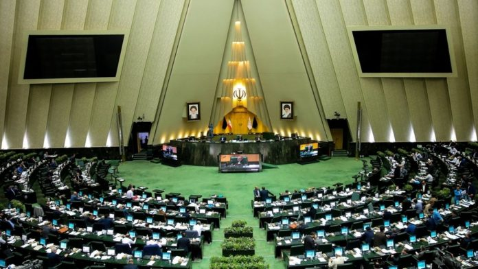 Iran: New Parliament opens with leader's message