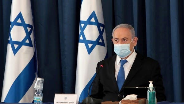 Netanyahu's corruption trial resumes amid anger at virus handling