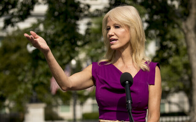 Trump's aide Kellyanne Conway leaves White House