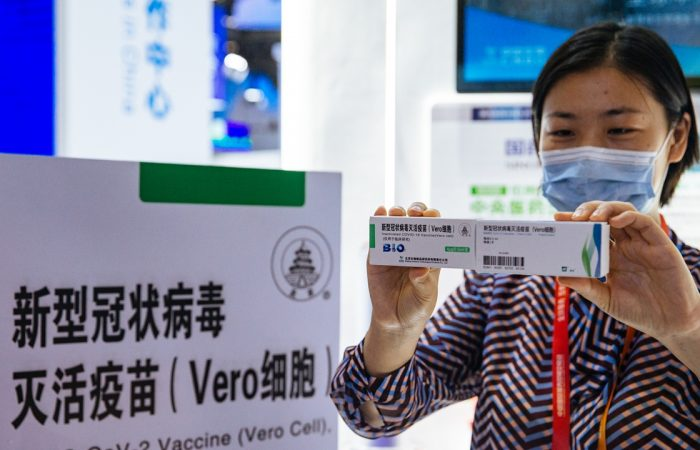China expects virus vaccine to be ready in November