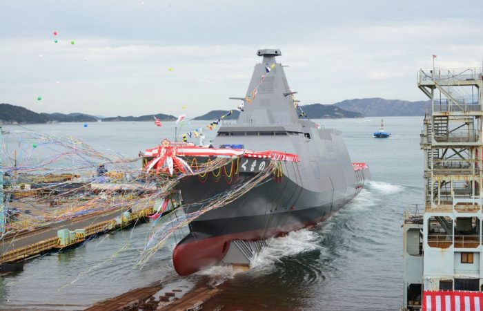 Japan launches new Kumano multi-function frigate