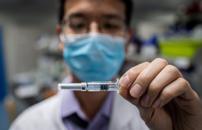 International funding boost for Chinese vaccine maker