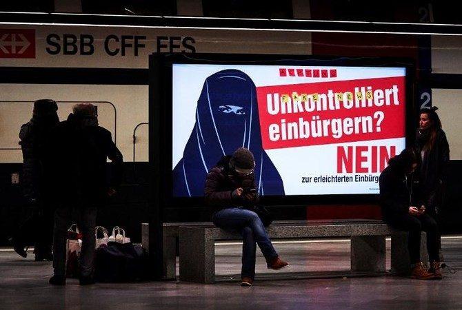 Swiss supports 'burqa ban', poll shows