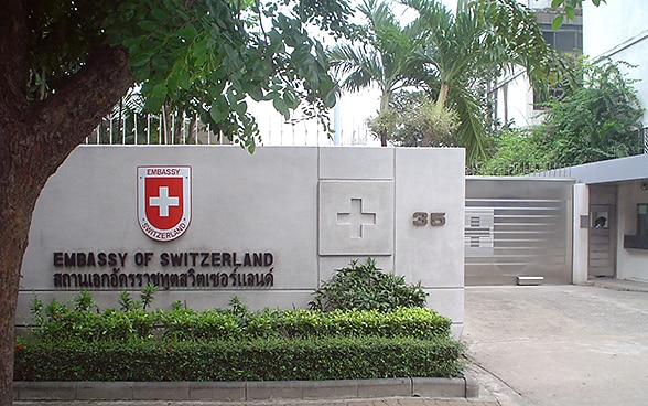 Switzerland to cover cost of diplomats' covid vaccines