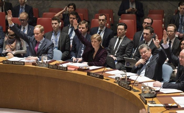 UN: North Korea should reopen borders for humanitarian aid