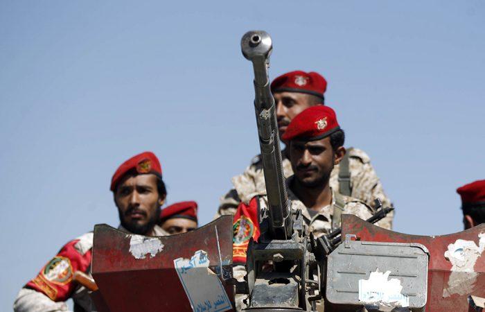 Yemen: President Biden forgets his promises