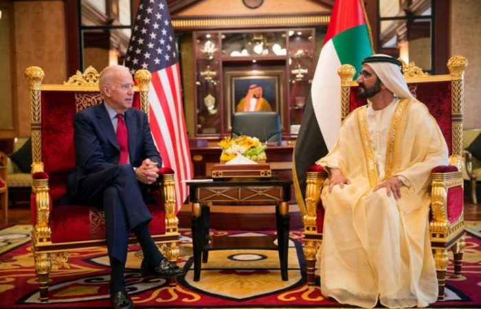 The US confirms $23bn arms sales to UAE