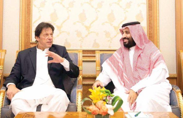 Saudi Arabia, Pakistan discuss strengthening economic relations