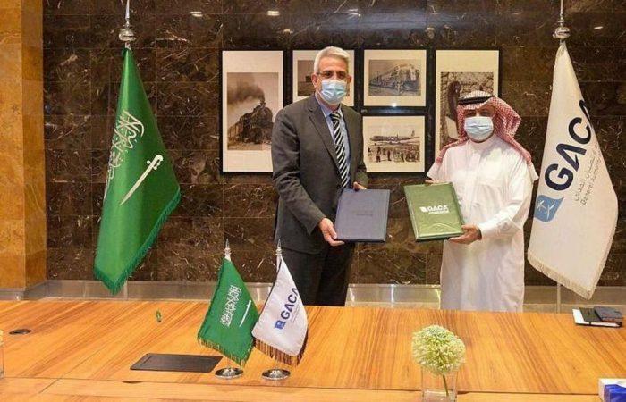Saudi Arabia signs agreement to establish regional HQs for IATA
