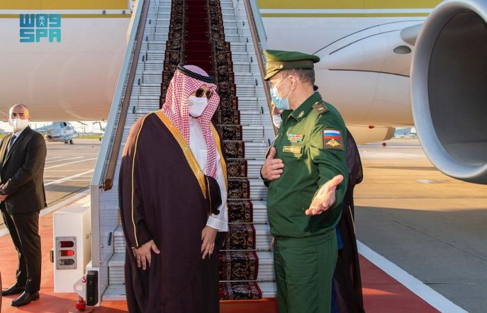 Russia, Saudis sign military cooperation agreement