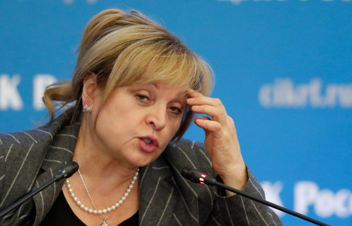 United Russia Party wins State Duma elections