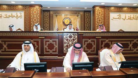Qataris to elect their first legislative body on Saturday